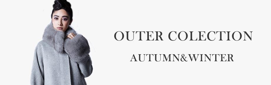 秋冬アウターコレクション