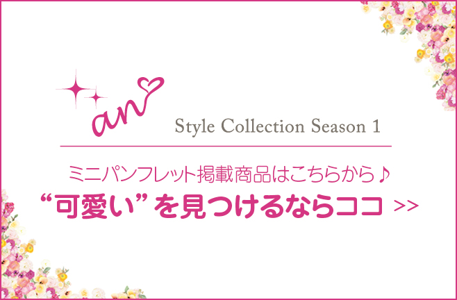 Miniパンフレット-