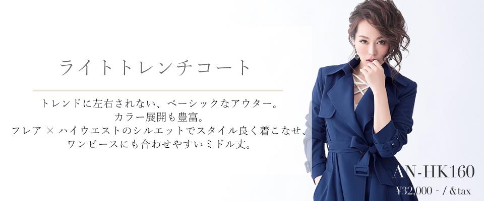 test_coat