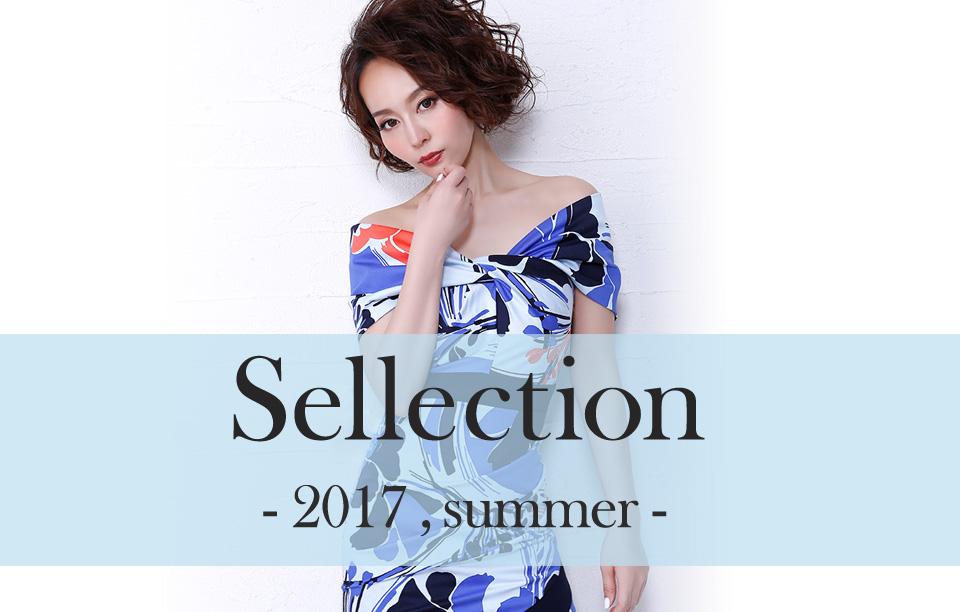 summer sellection 2017