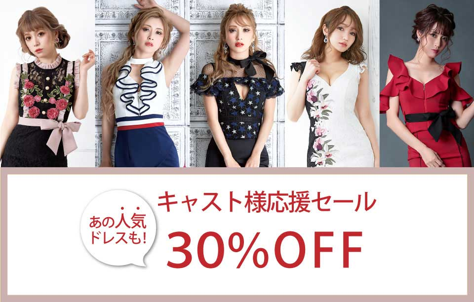 30%sale