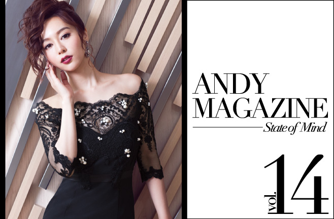 ANDY MAGAZINE vol.14