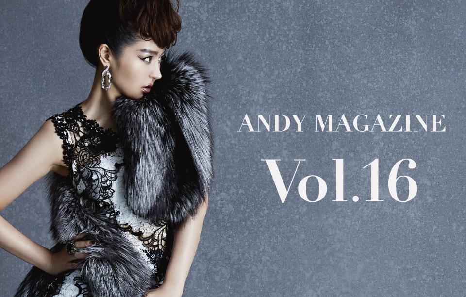 ANDY MAGAZINE vol.16