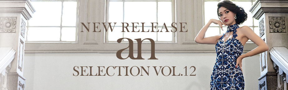 an selection vol.12