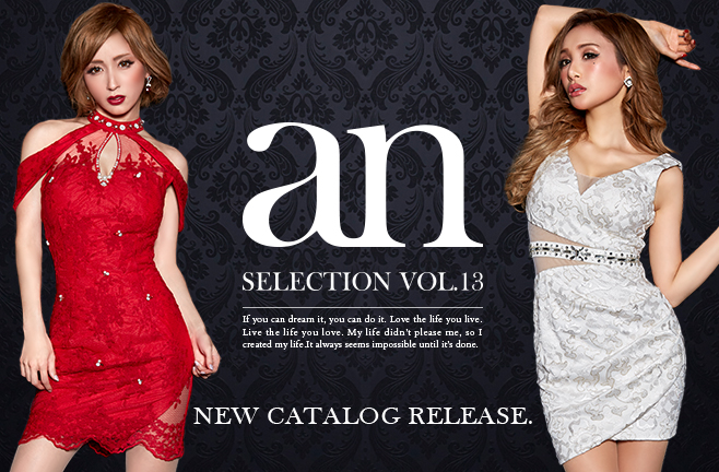 an_selection_vol13 vol.14