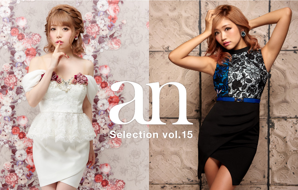 an selection vol.15 カタログ