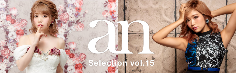 an selection vol.15