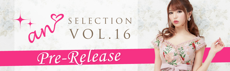 an selection vol.16