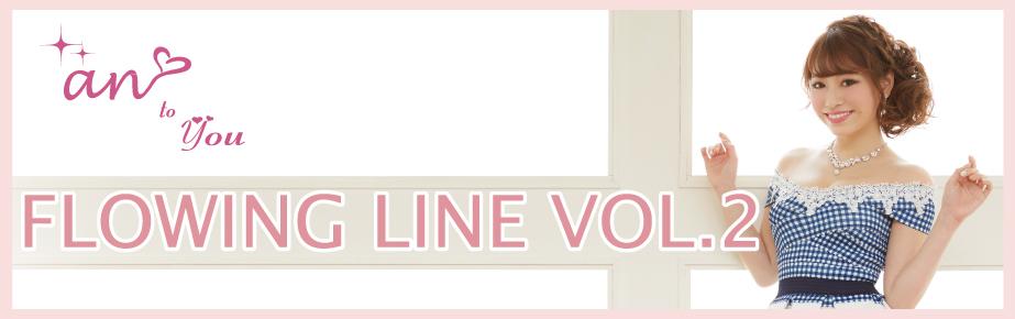 FLOWING LINE vol.2