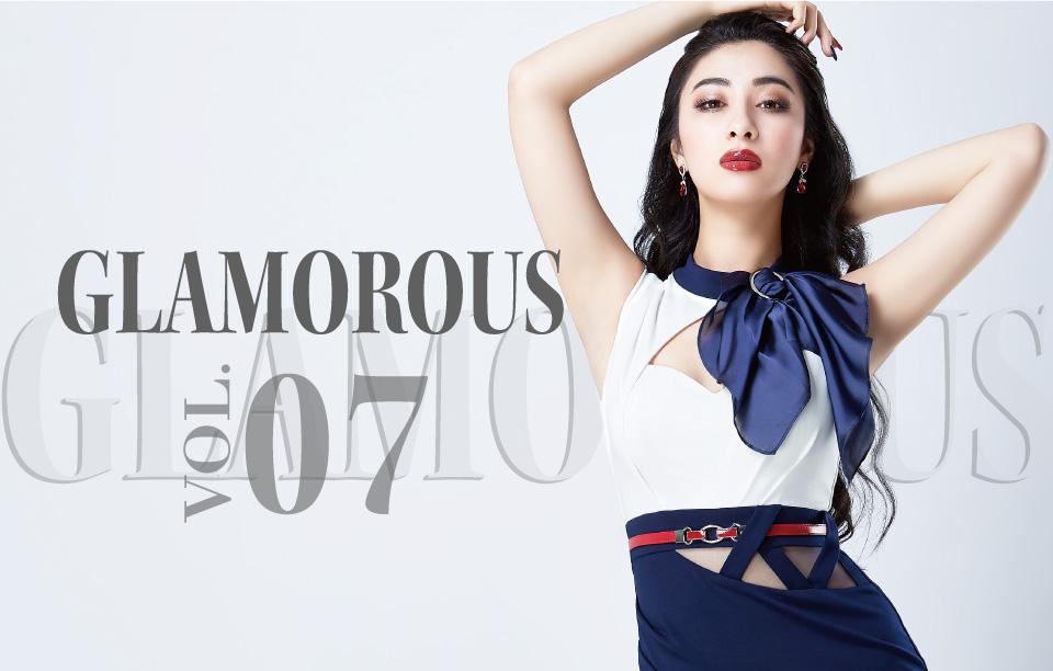 GLAMOROUS vol.07 カタログ