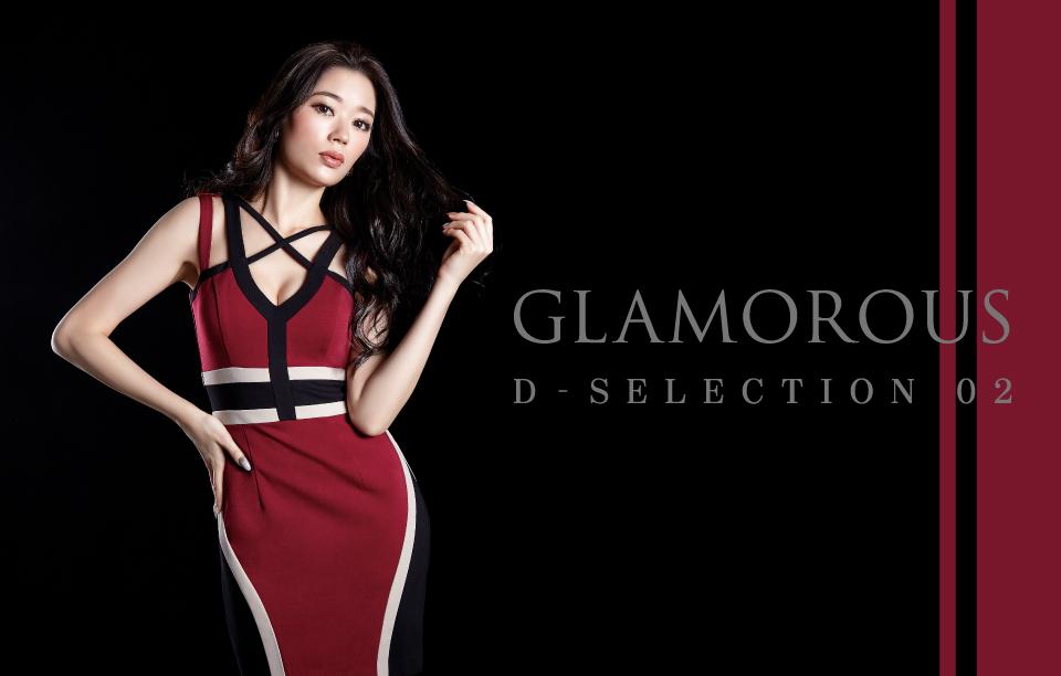 glamorous Dselection02