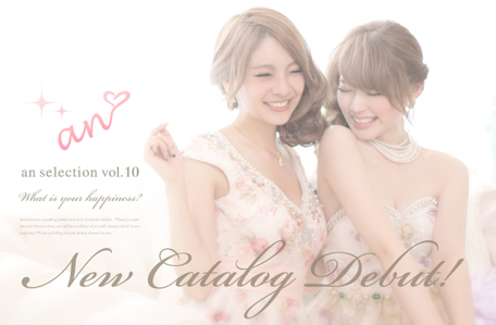 Catalog - an selection vol.10