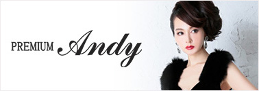 Premium Andy