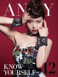 Catalog-ANDY MAGAZINE Vol12