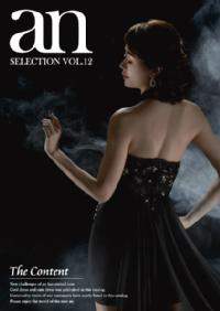 Catalog-an Selection vol12